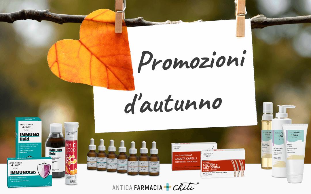 Promozioni d'autunno 🍂